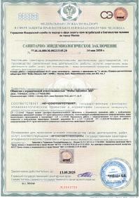 Лицензия 01